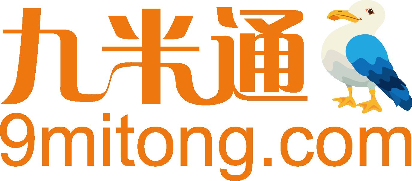 武汉九米通信息技术有限公司